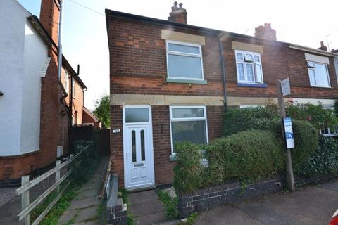 2 bedroom terraced house to rent - Sapcote Road, Stoney Stanton, Leicestershire, LE9 4DW