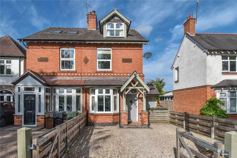 3 bedroom semi-detached house for sale - Churchfields, Bromsgrove, B61