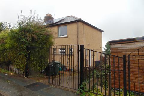 4 bedroom semi-detached house for sale - Braithwaite Drive, Keighley BD22