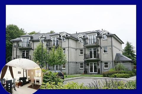2 bedroom flat - 7 Riverside Manor, Riverside Drive, Aberdeen, AB10 7GR