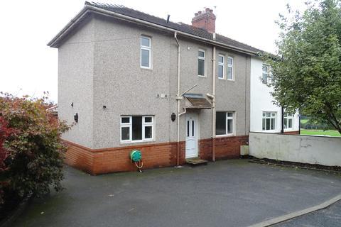 4 bedroom semi-detached house to rent - Netherfield Road, Guiseley, Leeds, LS20 9DN