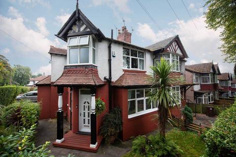 3 bedroom semi-detached house for sale - Dorchester Avenue, Prestwich