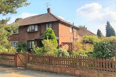 3 bedroom semi-detached house for sale - Upper College Ride, CAMBERLEY, Surrey