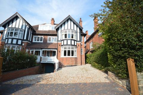 7 bedroom semi-detached house for sale - Ashleigh Road, Solihull