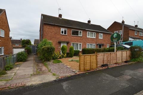 3 bedroom semi-detached house for sale - Birch Lane, Brereton
