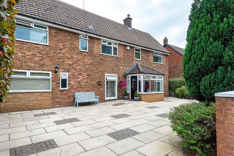 5 bedroom detached house for sale - Houghtons Lane, Eccleston, St. Helens