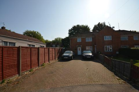 3 bedroom end of terrace house for sale - Chapman Grove, Corby