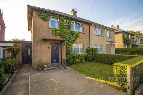 3 bedroom semi-detached house for sale - Hillcrest Rd, Queensbury, Bradford