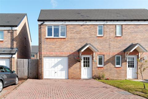 3 bedroom semi-detached house for sale - Glenmill Avenue, Darnley, Glasgow