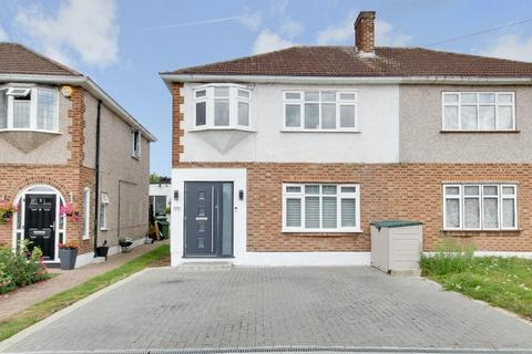 3 bedroom semi-detached house for sale - Garry Way, Romford, RM1