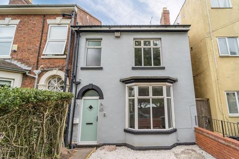 4 bedroom end of terrace house for sale - Merridale Lane, Merridale, Wolverhampton