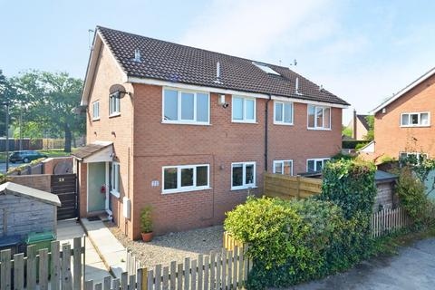 1 bedroom semi-detached house for sale - Waincroft, Strensall, York