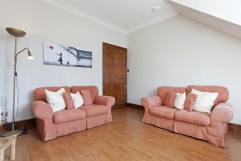 2 bedroom flat for sale - Balmoral Place, Holburn, Aberdeen, AB10 6HP