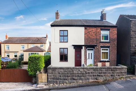2 bedroom semi-detached house for sale - Primitive Street, Mow Cop