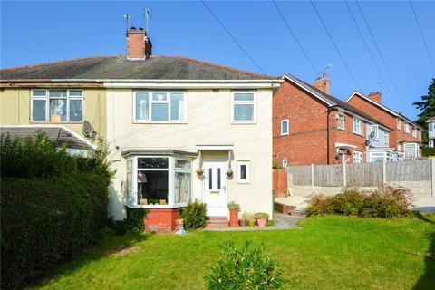 3 bedroom semi-detached house for sale - Slatch House Road, Bearwood, West Midlands, B67