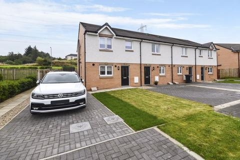 3 bedroom end of terrace house for sale - Cailhead Drive, Cumbernauld