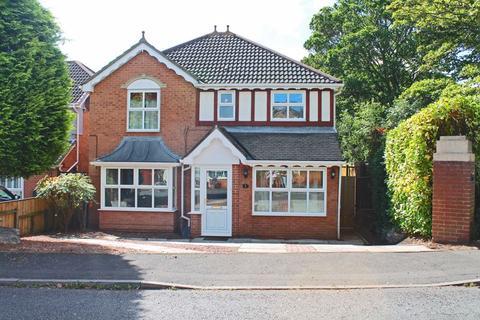 4 bedroom detached house for sale - Gardner Park, North Shields
