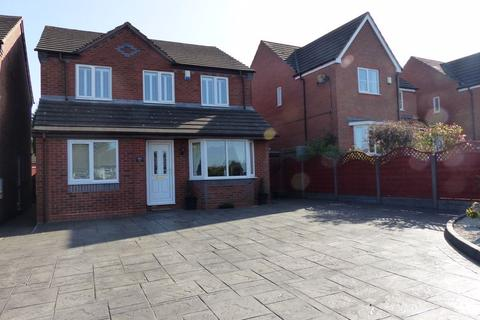 3 bedroom detached house for sale - Bridle Lane, Streetly, Sutton Coldfield