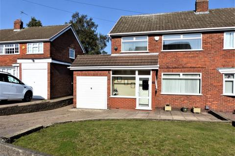 3 bedroom semi-detached house for sale - Bankside Crescent, Streetly,Sutton Coldfield