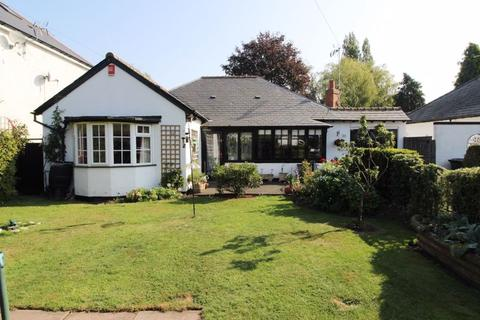 3 bedroom detached bungalow for sale - Highgate Avenue, Walsall