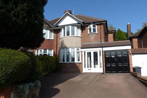 3 bedroom semi-detached house for sale - Berwood Farm Road, Sutton Coldfield