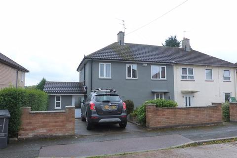 3 bedroom semi-detached house for sale - Greenbank Road, Neatherhall
