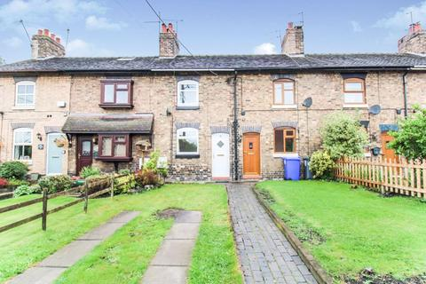 2 bedroom terraced house for sale - Foundary Square , Norton Green, Staffordshire, ST6