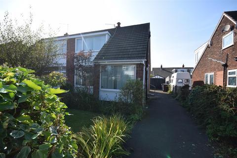 2 bedroom semi-detached house for sale - Rookery Drive, Penwortham, Preston