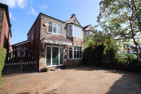 3 bedroom semi-detached house for sale - Wilmslow Road, Heald Green