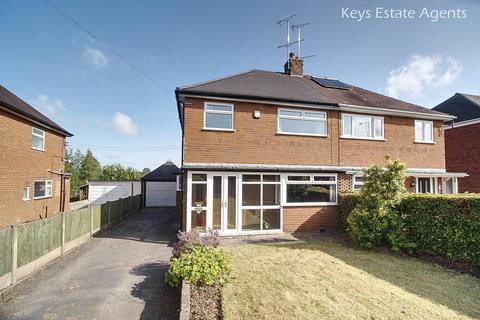 4 bedroom semi-detached house for sale - Uttoxeter Road, Blythe Bridge,