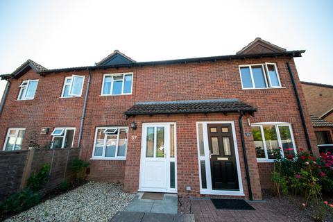 2 bedroom terraced house for sale - Quarrington Close, Thatcham, RG19