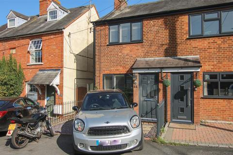 3 bedroom semi-detached house for sale - Frederick Street, Waddesdon, Aylesbury