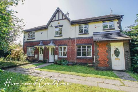 2 bedroom terraced house for sale - Westland Close, Pengam Green, Cardiff