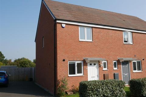 2 bedroom end of terrace house for sale - Berry Maud Lane, Shirley, Solihull