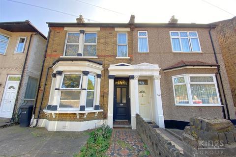 2 bedroom flat for sale - Ordnance Road, Enfield