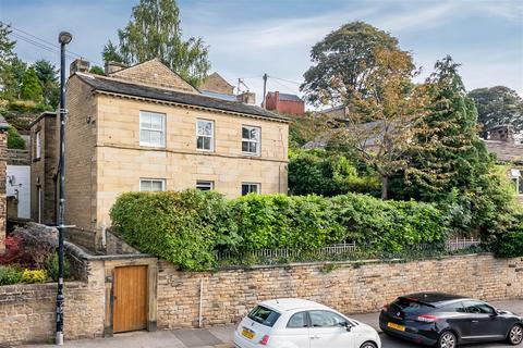 4 bedroom detached house for sale - North Road, Kirkburton, Huddersfield