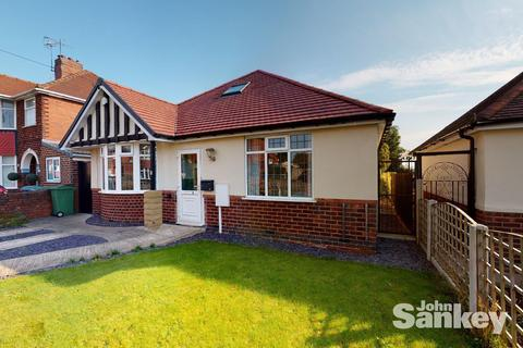 3 bedroom detached bungalow for sale - Cardale Road, Pleasley, Mansfield