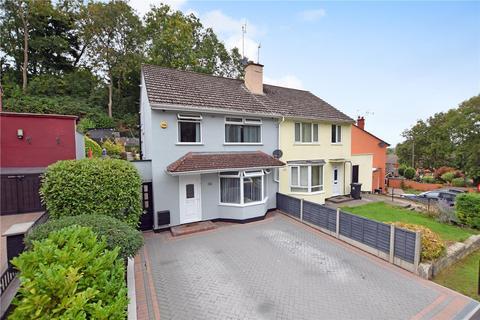 3 bedroom semi-detached house for sale - Moor Grove, Lawrence Weston, Bristol
