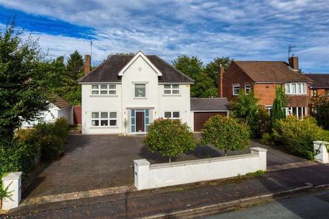 4 bedroom detached house for sale - 75, Springhill Park, Lower Penn, Wolverhampton, WV4