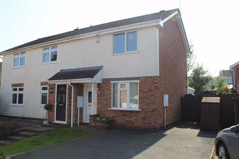 2 bedroom semi-detached house for sale - Fishley Close, Glenfield