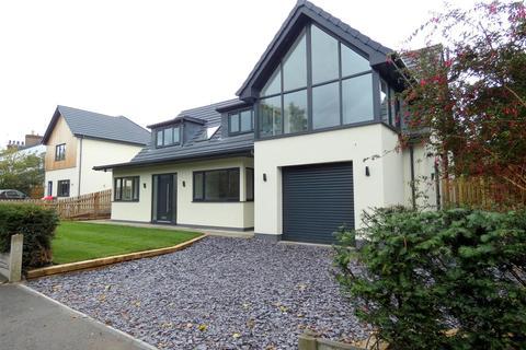 4 bedroom detached house for sale - Chapel Lane, Cronton, Widnes