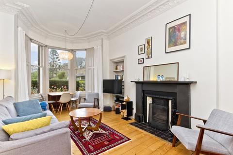 2 bedroom ground floor flat for sale - 5 Inverleith Avenue, Trinity, Edinburgh, EH3 5PT