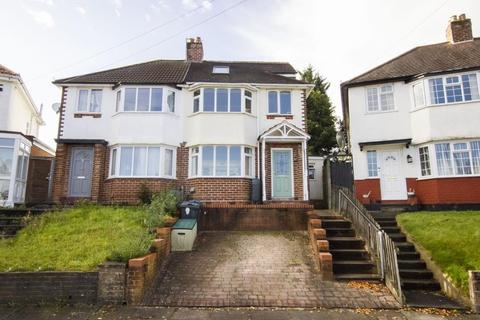 3 bedroom semi-detached house for sale - Widney Avenue, Selly Oak