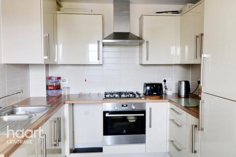 2 bedroom apartment for sale - digby Close, Luton