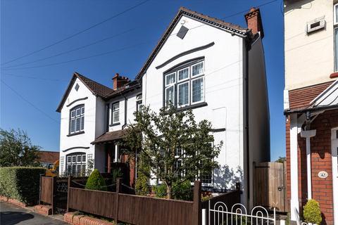 4 bedroom semi-detached house for sale - Stoke Lane, Westbury-on-Trym, Bristol, BS9