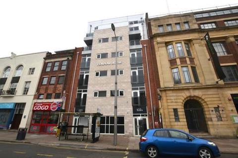 1 bedroom flat for sale - 122A Charles Street, Leicester, Leicestershire, LE1 1LB