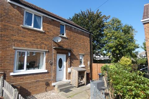 3 bedroom end of terrace house for sale - Bentley Close, Baildon