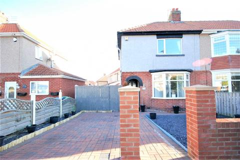 2 bedroom semi-detached house for sale - Appleforth Avenue, St Aidans Estate