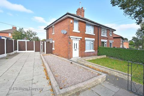 2 bedroom semi-detached house for sale - Bankfield Road, Meir, ST3 5NH