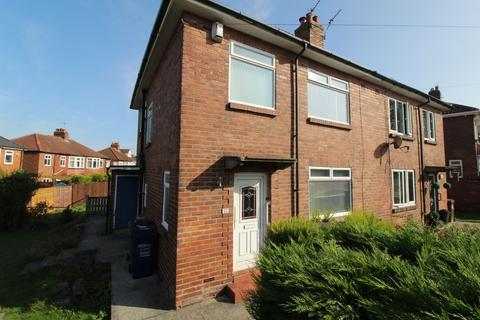 3 bedroom semi-detached house for sale - Heatherslaw Road, Fenham, Newcastle upon Tyne, Tyne and Wear, NE5 2QL